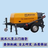 小型水泥發泡機 水泥發泡砼設備 水泥發泡攪拌一體機