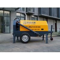 水泥發泡機  泰恒機械水泥發泡機 家用商用水泥發泡機