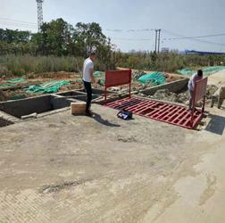 泉州专业生产沙场洗车台