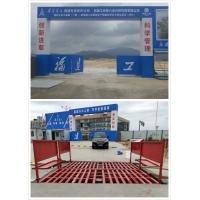 海沧-福建建工集团采购的洗车台