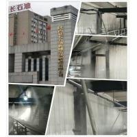 陕西延长石油客户采购的雾化系统