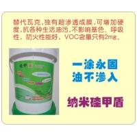磐多魔伴侶  納米硅甲盾 高等級防護 抗油污解決方案提供商