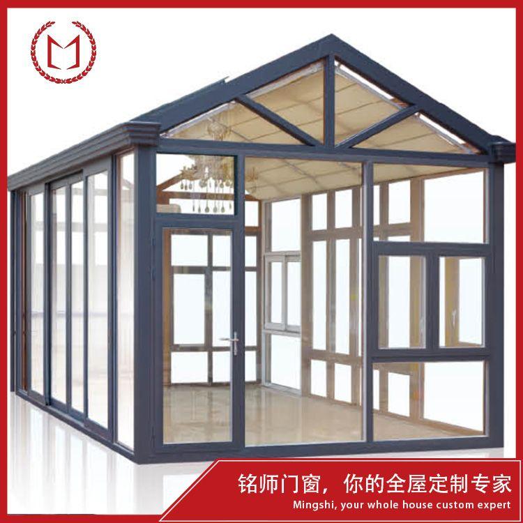 铭师门窗 别墅高端个性化贵族阳光房定做 您身边的门窗定制专家