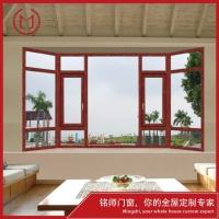 铭师门窗 铝合金门窗品牌 别墅门窗高端定制平开窗