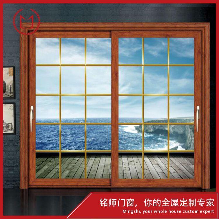 铭师门窗 重型高端大气推拉门带提升系统 可以锁定任何位置不动