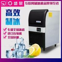 盛景家用桶裝水制冰機商用小型宿舍奶茶店迷你冰塊制作機設備