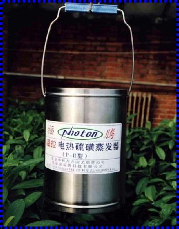 """""""福騰""""牌 硫磺蒸發器"""