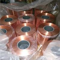 优质T2紫铜带 0.05mm紫铜箔 日标C1100红铜带