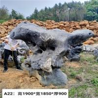 大型太湖石庭院假山奇石造景綠地公園太湖石獨石