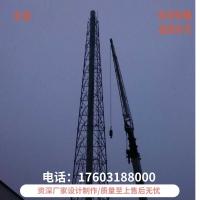 来图定制钢结构烟筒塔、烟筒塔支架、除尘烟筒塔热镀锌钢架