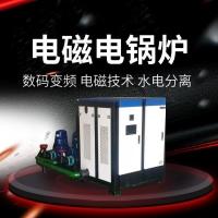 煤改電鍋爐家用220v電采暖爐智能