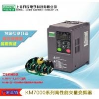 开花机变频器AC380V-KM7000-2.2KW