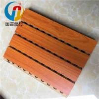 优质防火木质吸音板