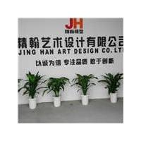 浙江沙盘模型制作公司 南通精翰模型 一站式服务