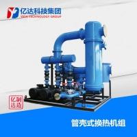 北京高溫蒸汽管殼式采暖換熱機組