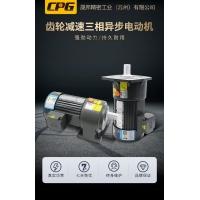 CPG台湾晟邦减速机