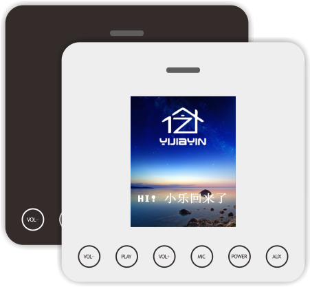 亿佳音供应家庭智能远程语控3寸背景音乐主机物联网酒店面板
