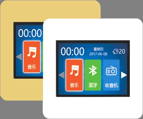 亿佳音供应家庭智能86背景音乐主机安卓系统物联网分区