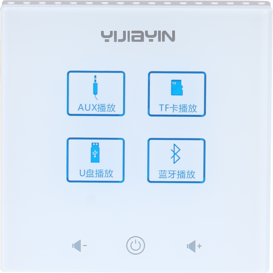 深圳亿佳音供应JY86C酒店3寸智能背景音乐主机报价智能音响