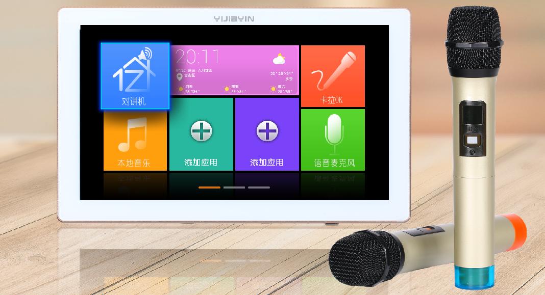 深圳亿佳音供应背景音乐主机7寸家庭式卡拉OK大屏主机报价智能