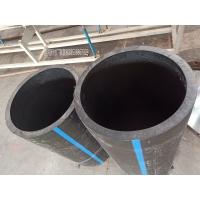 地埋节能环保耐腐蚀高密度聚乙烯pe给水排水