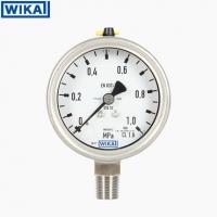 威卡WIKA 全不銹鋼波登管壓力表 232.50.063 徑