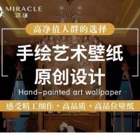 手绘丝绸真丝墙纸 手绘金银箔壁纸 手绘加刺绣墙纸