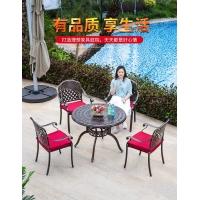 戶外鑄鋁桌椅室外庭院休閑露天別墅花園餐廳防水防曬鐵藝桌椅組合