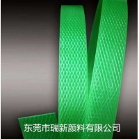 PET塑料增粘增韧剂PET新料/再生料改性剂