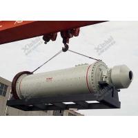 日處理5百噸小型球磨機價格報價