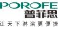 鹤山市普菲斯智能卫浴科技有限公司