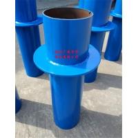 建筑预埋用刚性防水套管(钢套管)柔性型防水套管