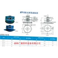 圆形CT钢制阻尼弹簧隔振减震器