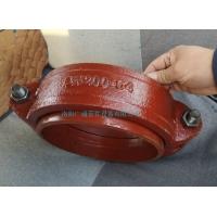对焊式柔性GJH卡箍管接头