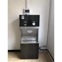 饮水机开水器饮水平台直饮机商用饮水机饭堂饮水机监狱饮水机