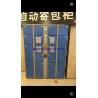 順德學校書包柜智能儲物柜定制寄存柜幼兒園書包柜廠家批發