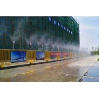 工程厂房雾化喷淋降温除尘塔吊喷淋贵州圣仕达直销