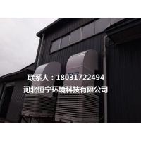 湿帘冷风机管道送风降温设备