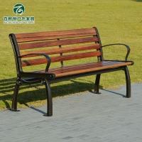 百树恒户外公园椅休闲长椅铸铝防腐木铁艺长条凳碳纤维靠背座椅