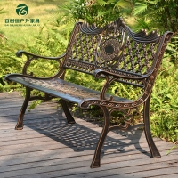 百树恒铸铝公园椅户外长椅 铁艺三人椅休闲椅长条座椅