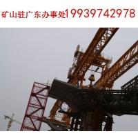 贵州铜仁架桥机 架桥机的安全使用
