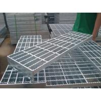 防滑走道平台脚踏板A长海防滑走道平台脚踏板批发厂家