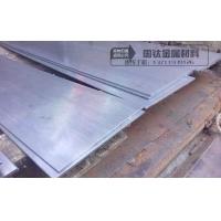 30W4Cr2VA耐磨冷轧弹簧钢带
