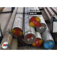 12Cr1MoV合金结构钢/圆钢