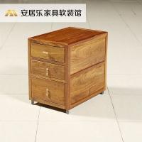 新中式唐叔唐风文件柜