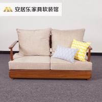 新中式唐叔宋慈双人沙发