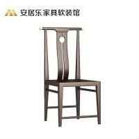 新中式逢源餐椅