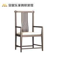 新中式逢源书椅