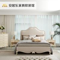 朗格庭美式轻奢卧室大床