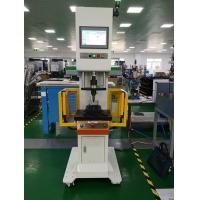 寧波精密伺服液壓機生產廠家XHL-107S-100T
